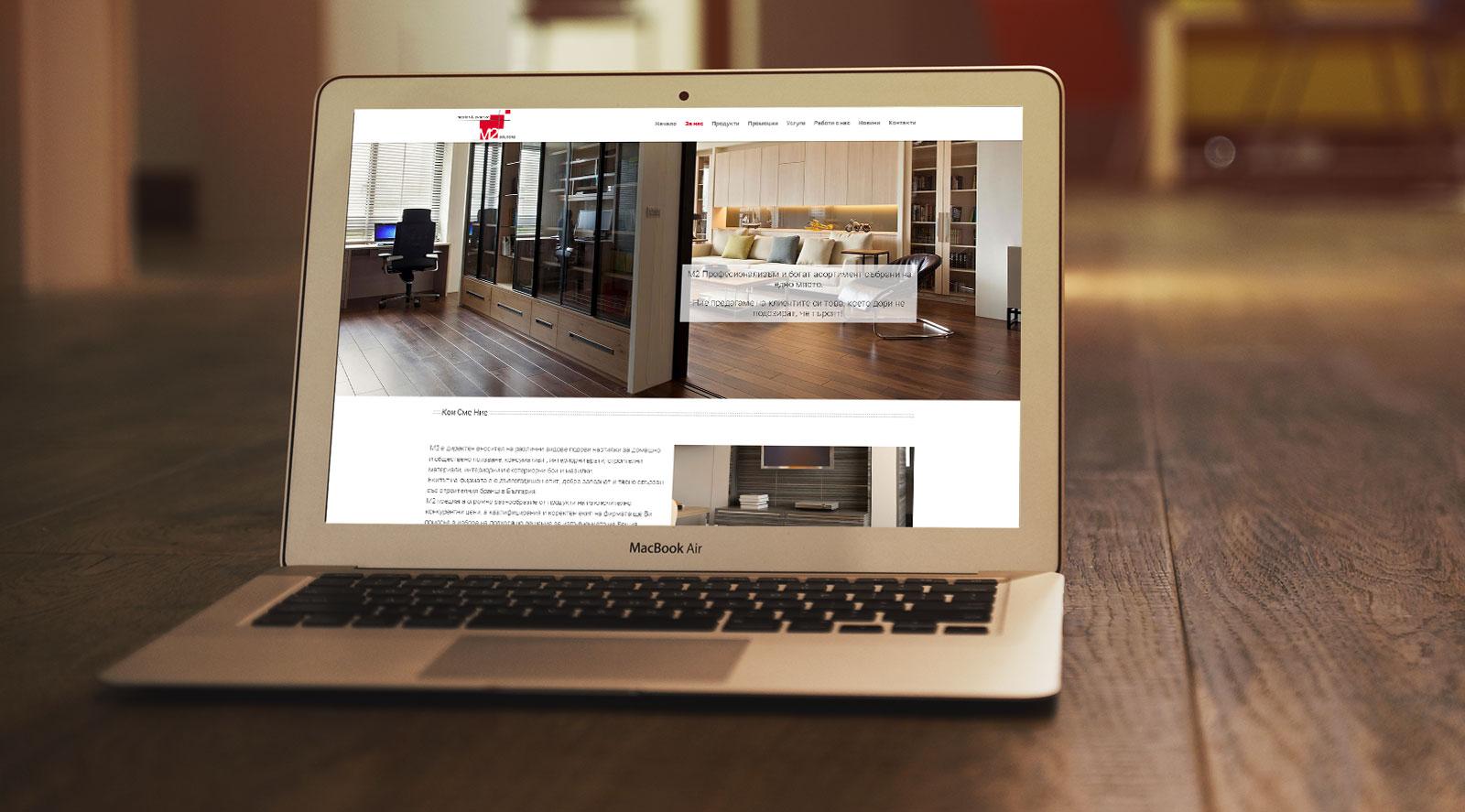 Новият Уебсайт на М2